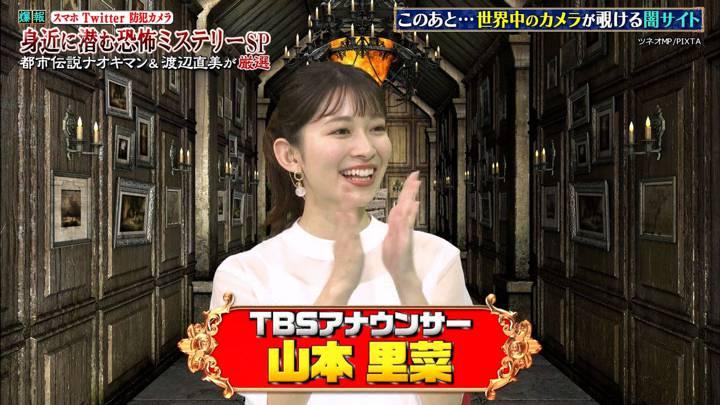 2020年08月07日山本里菜の画像01枚目