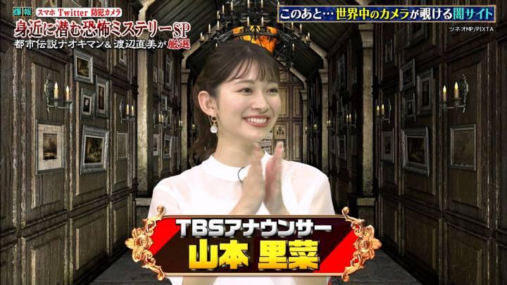 2020年08月07日山本里菜の画像02枚目