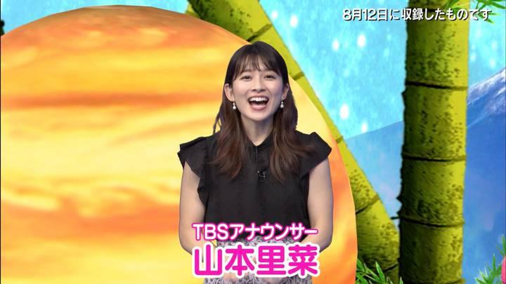 2020年09月01日山本里菜の画像01枚目