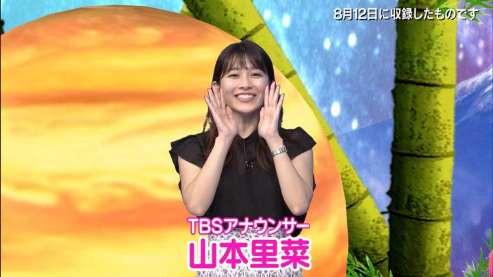2020年09月01日山本里菜の画像02枚目