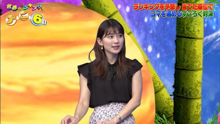 2020年09月01日山本里菜の画像04枚目