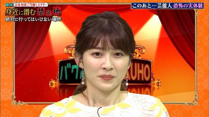 2020年09月04日山本里菜の画像03枚目