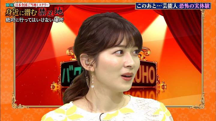 2020年09月04日山本里菜の画像04枚目