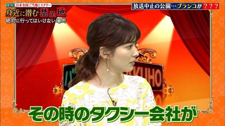 2020年09月04日山本里菜の画像05枚目