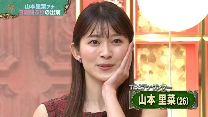 2020年09月13日山本里菜の画像11枚目