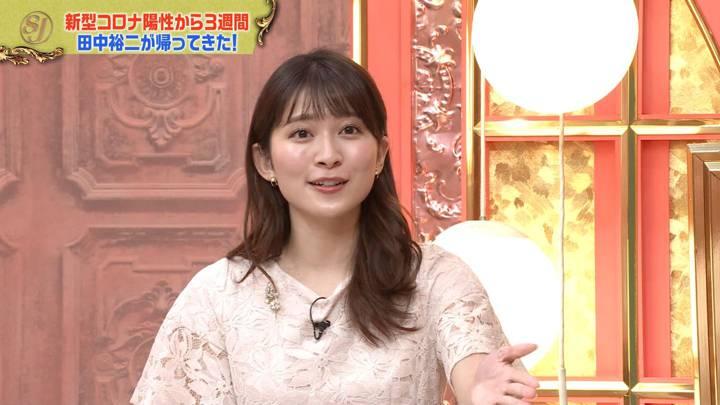 2020年09月20日山本里菜の画像01枚目