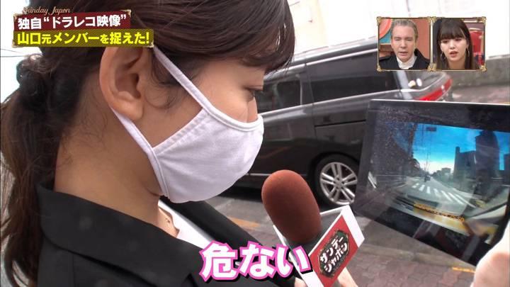 2020年09月27日山本里菜の画像01枚目