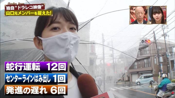 2020年09月27日山本里菜の画像02枚目