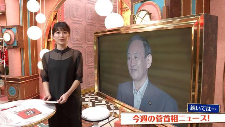 2020年09月27日山本里菜の画像05枚目