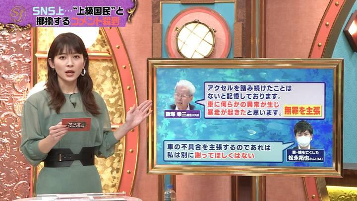 2020年10月11日山本里菜の画像02枚目