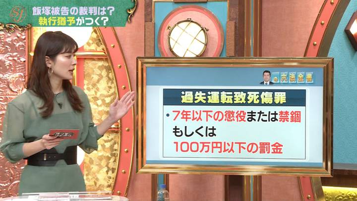 2020年10月11日山本里菜の画像03枚目