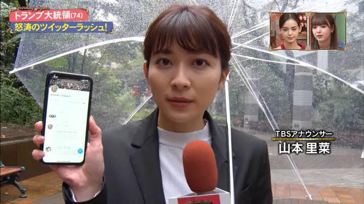 2020年10月11日山本里菜の画像12枚目