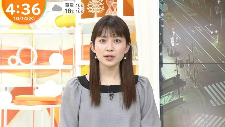 2020年10月14日山本里菜の画像03枚目