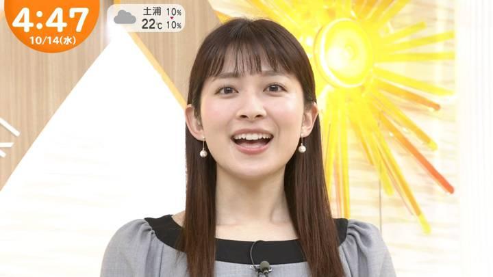 2020年10月14日山本里菜の画像04枚目