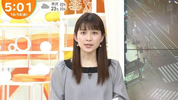 2020年10月14日山本里菜の画像08枚目