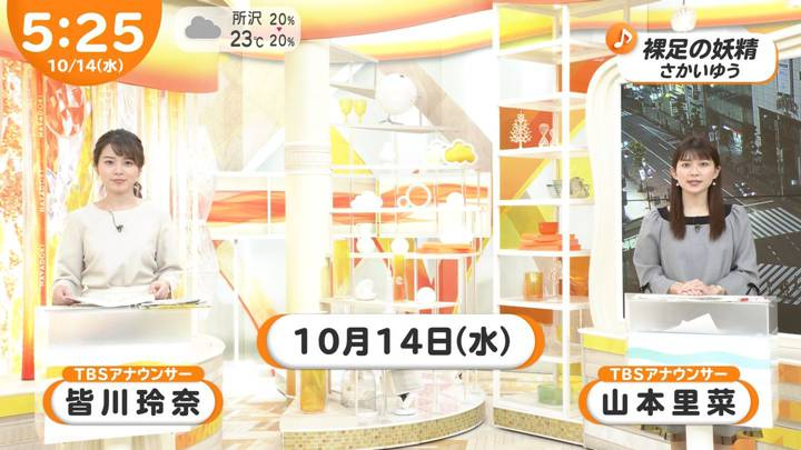 2020年10月14日山本里菜の画像09枚目