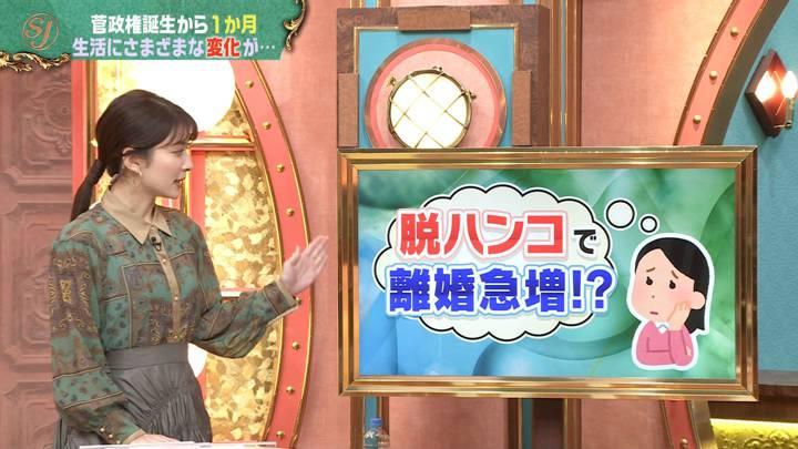 2020年10月18日山本里菜の画像03枚目