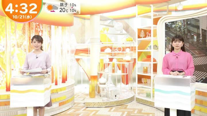 2020年10月21日山本里菜の画像03枚目