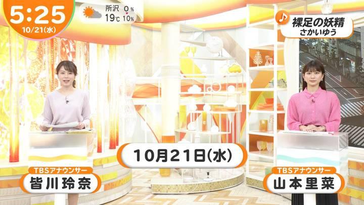 2020年10月21日山本里菜の画像10枚目