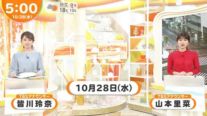 2020年10月28日山本里菜の画像09枚目