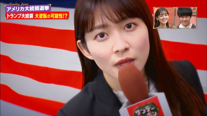 2020年11月01日山本里菜の画像14枚目
