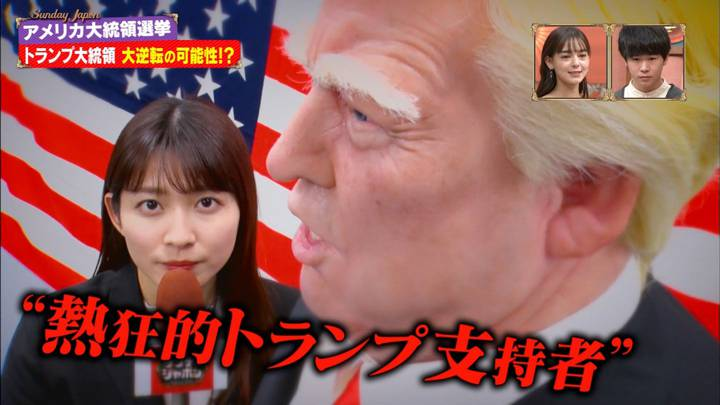 2020年11月01日山本里菜の画像15枚目