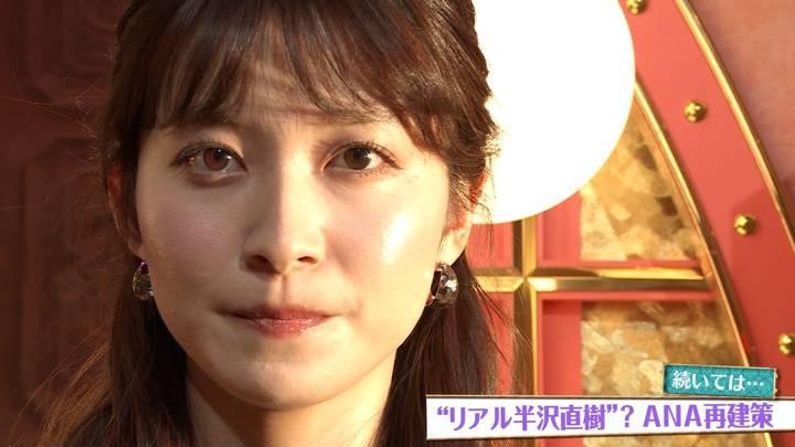 2020年11月01日山本里菜の画像21枚目