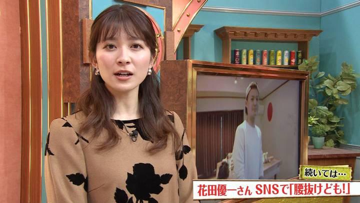 2020年11月01日山本里菜の画像22枚目