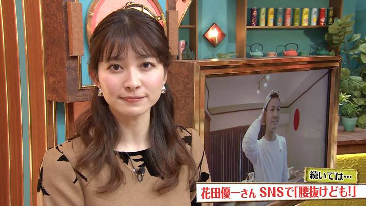 2020年11月01日山本里菜の画像23枚目