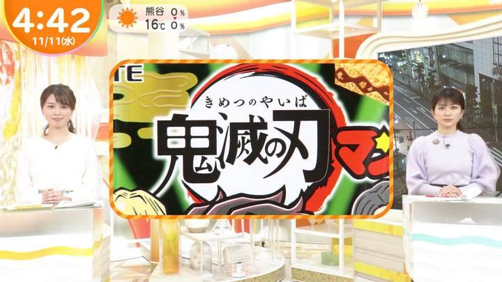 2020年11月11日山本里菜の画像05枚目