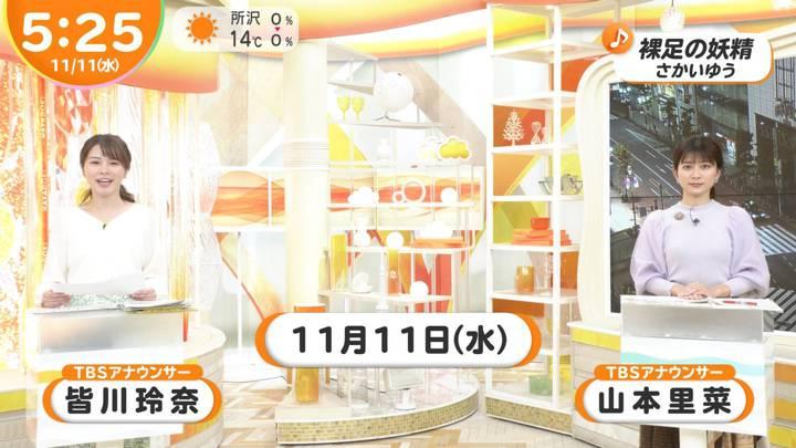 2020年11月11日山本里菜の画像15枚目