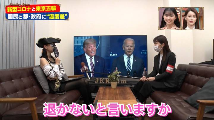2020年11月15日山本里菜の画像02枚目