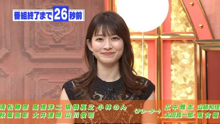 2020年11月15日山本里菜の画像17枚目
