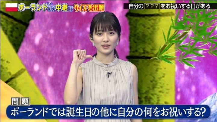 2020年11月17日山本里菜の画像15枚目