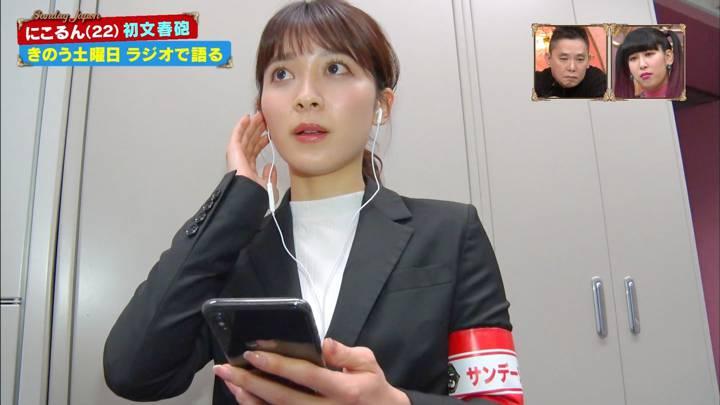 2020年12月06日山本里菜の画像12枚目