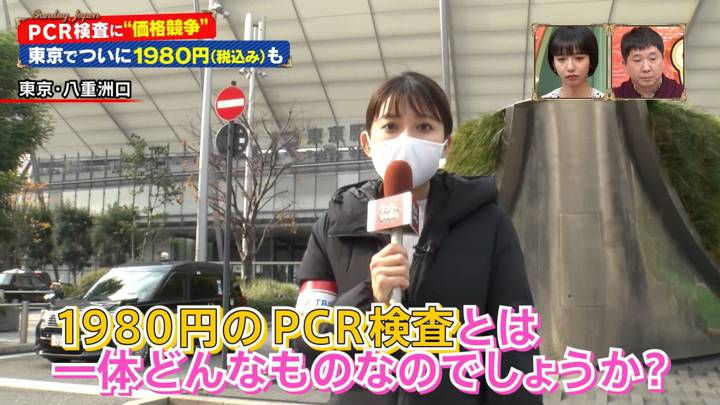 2020年12月13日山本里菜の画像03枚目