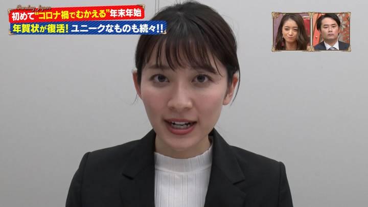 2020年12月13日山本里菜の画像10枚目