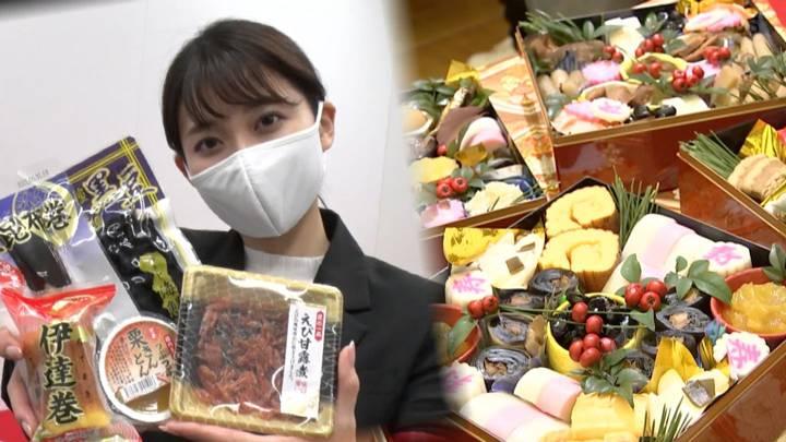 2020年12月13日山本里菜の画像17枚目