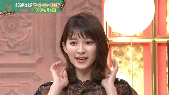 2020年12月20日山本里菜の画像02枚目