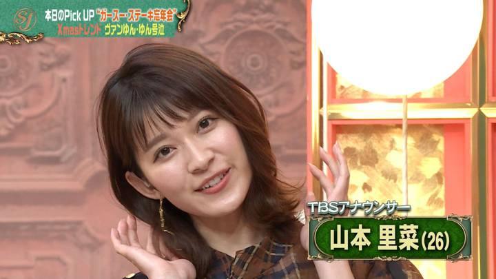 2020年12月20日山本里菜の画像03枚目
