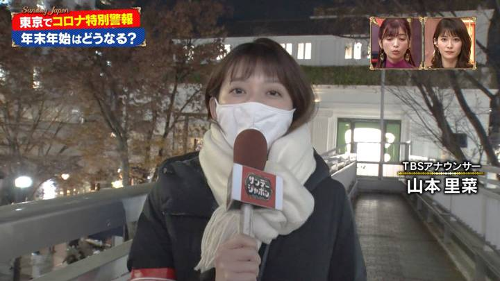 2020年12月20日山本里菜の画像09枚目