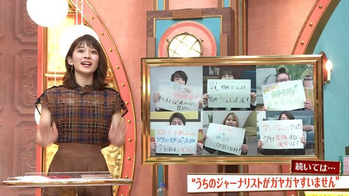 2020年12月20日山本里菜の画像21枚目