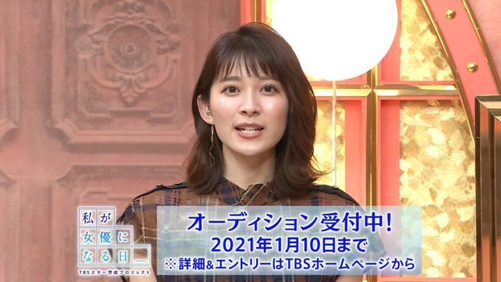 2020年12月20日山本里菜の画像24枚目