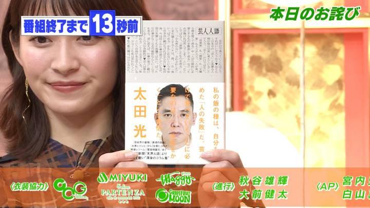 2020年12月20日山本里菜の画像27枚目