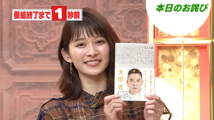 2020年12月20日山本里菜の画像28枚目