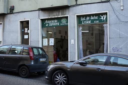 Capoeira Sul da Bahia」のリスボン支部です