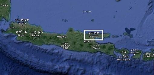ジャワ島スラバヤ