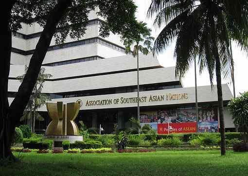 ASEAN本部
