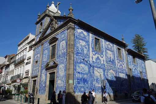 アルマス聖堂(Capela das Almas)