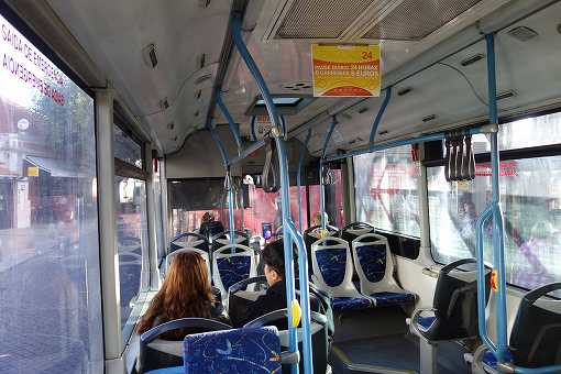 バスを乗り継いで